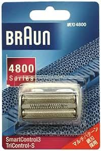 ブラウン シェーバー スマートコントロール3用 網刃 F4800