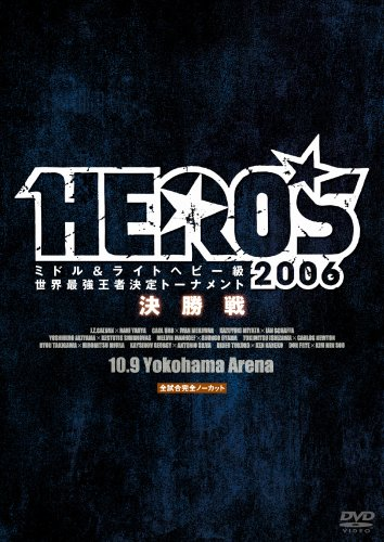 HERO'S2006 ~ミドル&ライトヘビー級世界最強王者決定トーナメント決勝戦~ [DVD]
