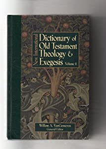 Bible Dictionary Old and New Testament&nbspEssay