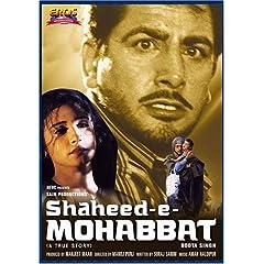 Shaheed-E-Mohabbat (1999) - Gurdas Mann, Divya Dutta, Gurkirtan, Arun Bakshi, Chetana Das, Rakhee Gulzar, Manjeet Kullar, Geetawali Rajkumari