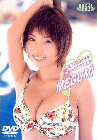 テレ朝エンジェルアイ ワクワク・ドキドキ宣言! MEGUMI [DVD]