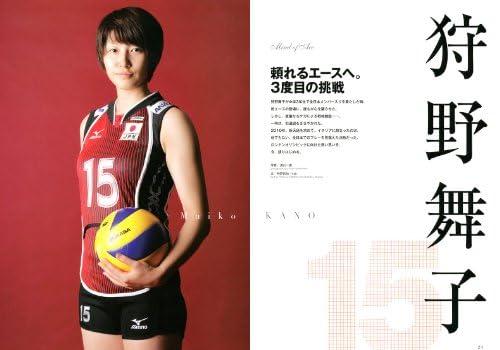 VOLLEYBALL WOMAN 全日本女子バレー (ブルーガイド・グラフィック)