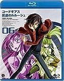 コードギアス 反逆のルルーシュ volume06 [Blu-ray]