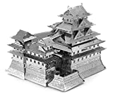 Fascinations Metal Earth Himeji Castle 3D Metal Model Kit
