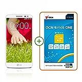 LG G2 mini【OCN モバイル ONE マイクロSIM付き】 一括購入セット 月額 900円(税抜)~
