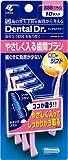 DentalDr. やさしく入る歯間ブラシSSS   (2入り) / DentalDr