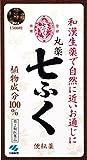 【第2類医薬品】丸薬七ふく 1500粒