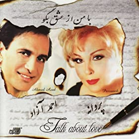 Amazon.com: Ba Man Az Eshgh Begoo: Parvaneh Ahmad Azad: MP3 Downloads