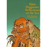 Hara Diagnosis: Reflections on the Sea (Paradigm title) ~ Kiiko Matsumoto