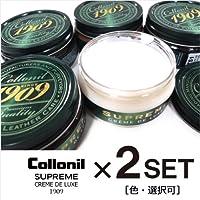 ≪2個セット≫ コロニル1909 シュプリーム クリームデラックス
