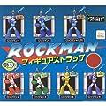 カプセル ロックマン フィギュアストラップ 全7種セット