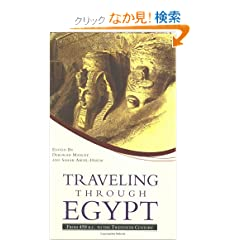 Traveling Through Egypt: From 450 B.C. to the Twentieth-Century