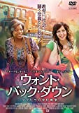 ウォント・バック・ダウン ママたちの学校戦争[DVD]