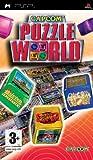 Capcom Puzzle World (PSP)