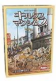キルクス・マクシムス 日本語版