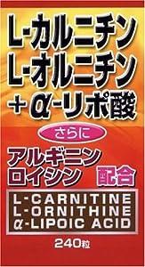 L-オルニチン+L-カルニチン+α-リポ酸 240粒