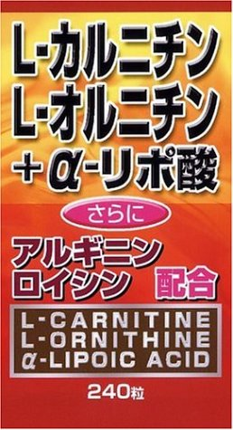 ユウキ製薬 L-オルニチン+L-カルニチン+α-リポ酸 240粒