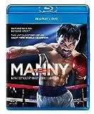 MANNY/マニー ブルーレイ+DVDセット [Blu-ray]