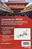 echange, troc Lonely Planet - L'Essentiel du Japon - 2ed