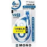 トンボ鉛筆 修正テープ MONO YX6カートリッジ YR6 CT-YR6-10P 10個