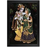 Religious Multicolored MDF Matte Painting Of Radha And Krishna With Black Texture Frame, Ready To Hang.