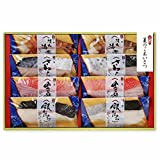 京都老舗の西京漬け 一切包装詰合せギフト【京都一の傳】(4種8切 特大海老入)[KA-8] ランキングお取り寄せ