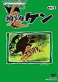 テレビまんが放送開始50周年記念企画第1弾 想い出のアニメライブラリー 第7集 狼少...[DVD]