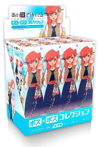 あの夏で待ってる ポス×ポスコレクション BOX