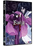 Basilisk, Vol. 1: Scrolls of Blood (Limited Edition)