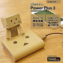 cheero Power Plus 3 13400mAh DANBOARD Auto-IC機能搭載 モバイルバッテリー