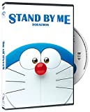 Doraemon Stand By Me [DVD]