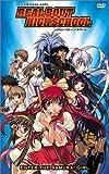 echange, troc Real Bout High School 1: Enter Samurai Girl [Import USA Zone 1]