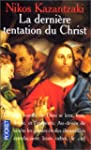 Derniere tentation du christ
