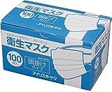 アイリスオーヤマ マスク 衛生マスク 頭掛け 100枚入り EMN-100PHL