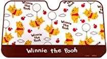 Front Car Truck SUV Windshield Sun Shade - Winnie The Pooh
