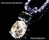 宝飾質アグニゴールドダンビュライト&モルダバイトペンダント【ヘブン&アース社】f-§