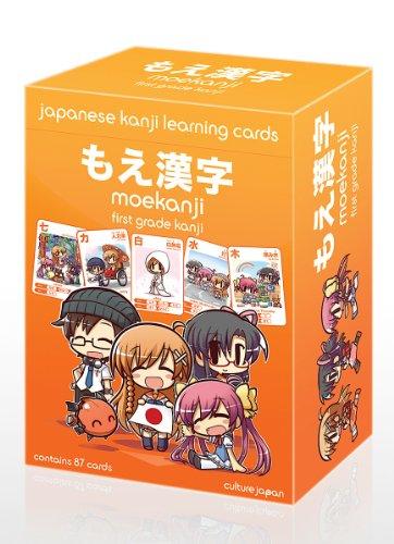 Culture Japan もえ漢字 (学習カード)