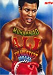 Muhammad Ali, The Greatest 1964-74