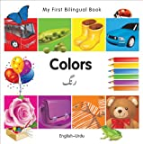 My First Bilingual Book-Colors (English-Urdu)