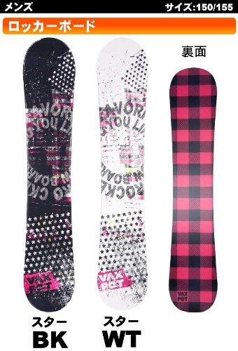 VAXPOT(バックスポット) 3点セット 三点セット スノーボード(板)+ビンディング(バインディング)+ブーツ メンズ 板:スターBK/155cm ビンディング:BK/ブーツ:27.0