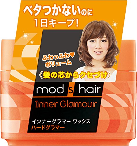 Mods Hair Inner Glamor Hair Wax 65g Hard Glamer (Mod Company compare prices)