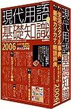 �����Ѹ�δ����μ� 2006