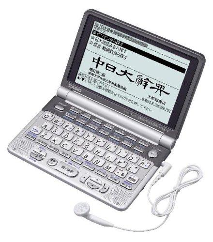 CASIO Ex-word XD-GT7350 (31コンテンツ、英語/音声中国語系、6ヶ国語音声読み上げ機能&中国語ネイティブ音声機能、バックライトつきスーパー高精細液晶、トリプル追加機能搭載)