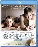 愛を読むひと (完全無修正版) [Blu-ray]