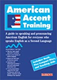 American Accent Training (American Accent Training)