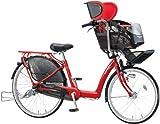 ブリヂストン アンジェリーノ AG26-4 F.ピュアレッド 子供乗せ自転車 2014年モデル