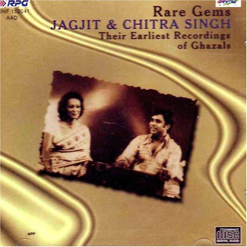 Jagjit Singh - Rare gems-Jagjit & chitra singh-their earliest recording of ghazals - Zortam Music