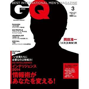 GQ JAPAN