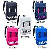 adidas アディダス ジラソーレ3 リュックサック ディーパック B4サイズ収納 通学 通塾