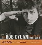 ボブ・ディラン スクラップブック 1956-1966